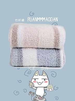特价原单美国专柜同款正品彩色条纹竹纤维双人床加大软绵绵毛毯