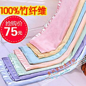 正品竹纤维毯子宝宝竹纤维盖毯竹纤维夏凉毯竹纤维儿童加厚毛毯