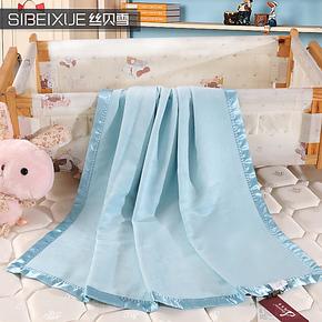 正品儿童毛毯 竹纤维毛巾被 空调毯 午休毯 春秋毯休闲毯特价包邮