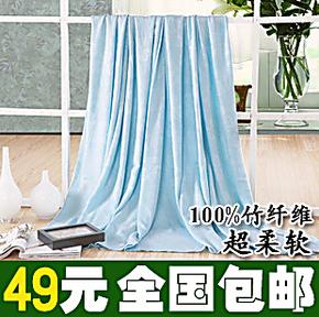 包邮 竹纤维盖毯 竹炭婴儿童毛巾被 单人盖毯 双人空调毯 毛毯