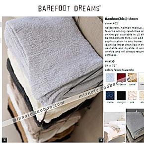 美国Bar*fo*t dr*a*s原单 超柔软竹纤维双人床软绵绵毛毯 8色全
