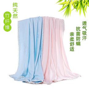 夏季空调房纯色竹纤维小毛毯 婴幼儿童宝宝小孩薄毛巾被 全家适用