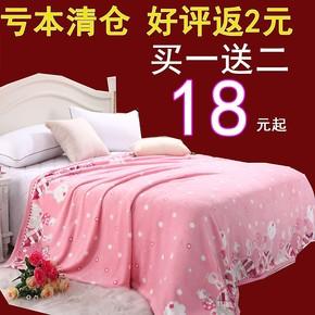 卡通法莱绒毯法兰绒毯子珊瑚绒毛毯毛巾被午休毯床单特价清仓包邮