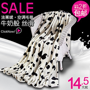 特价珊瑚绒毯子法兰绒毛毯秋季午睡毯法莱绒床单空调毯卡通奶牛毯
