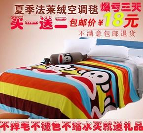 卡通法莱绒毯子法兰绒床单冬季珊瑚绒午睡盖毯毛毯毛巾被特价包邮