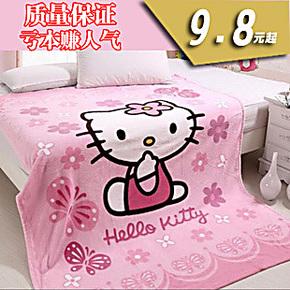 卡通珊瑚绒毯子法兰绒毛毯 空调毯 春秋毯HelloKitty床单毛巾被
