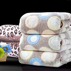 骄子爱 毛毯珊瑚绒毯 毯子 珊瑚绒毛毯 法兰绒床单 法莱绒毯 特价