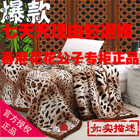 特价包邮9斤超柔双层欧式奢华拉舍尔毛毯 加厚豹纹 盖毯 单双人毯
