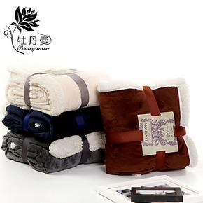 牡丹曼 欧式包边超柔纯色保暖床单盖毯 双层短毛绒羊羔绒毛毯