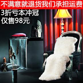澳洲纯羊毛地毯卧室客厅整张羊皮羊毛沙发垫欧式飘窗垫羊毛毯床垫