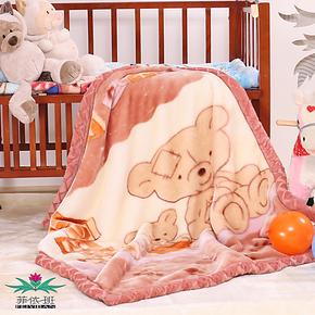 菲依班 童毯超双层加厚儿童毛毯婴儿毛毯拉舍尔毛毯特价包邮礼盒