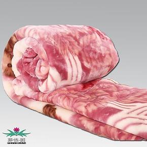 菲依班冬用加厚双层拉舍尔毛毯 长毛毯 绒毯超柔毯子11斤特价包邮