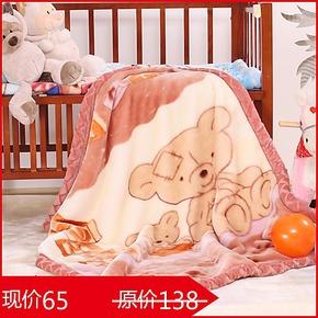 天天特价 菲依班童毯超柔双层加厚儿童毯子婴儿毛毯拉舍尔毛毯