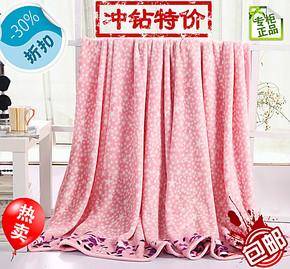 梦洁家纺法莱绒毛毯 超柔法兰绒 珊瑚绒毯子 秋冬绒毯床单 特价