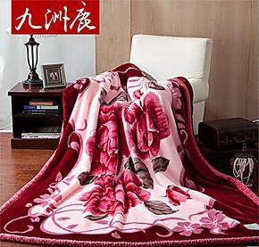 九洲鹿 双层加厚拉舍尔毛毯 超柔保暖盖毯 保暖绒毯 正品包邮