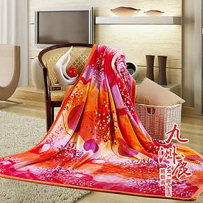 九洲鹿家纺 床上用品 超柔天丝提花貂绒毯 毛毯 毯子