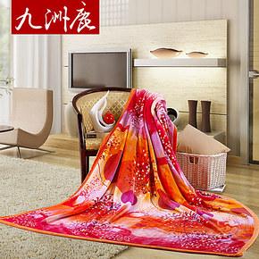 清仓 九洲鹿家纺 床上用品 超柔天丝提花貂绒毯 毛毯 毯子