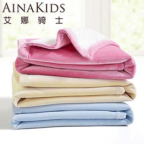 艾娜骑士 婴儿毛毯 秋冬 儿童毛毯 宝宝毛毯 新生儿毯子 加厚 新