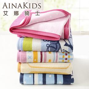 艾娜骑士 婴儿毛毯 秋冬 儿童毛毯 宝宝毛毯  欧洲进口 瑕疵5折