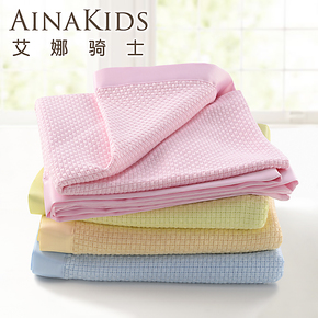 艾娜骑士 婴儿毛毯 宝宝毯子 新生儿宝宝盖毯 儿童毛毯 竹纤维毯