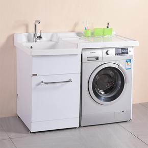 爱瑞仕卫浴 304不锈钢洗衣机柜人造石台面浴室柜组合阳台洗衣柜
