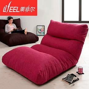 莱非尔  懒人多功能沙发 榻榻米折叠沙发椅 地板沙发 布艺单人