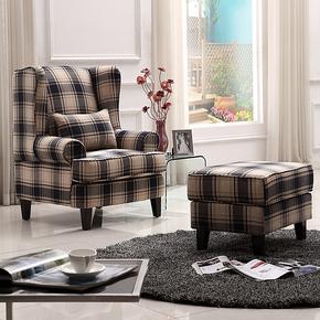 简约欧式美式乡村老虎椅单人个性地中海布艺沙发高背可三包到家