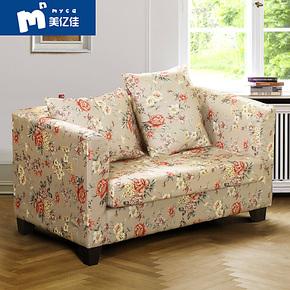 美亿佳 SF120沙发宜家布艺沙发小户型双人组合沙发客厅卧室沙发椅