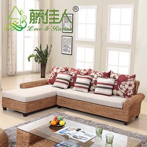 【品】藤佳人 藤家具藤沙发贵妃三人组合沙发小户型藤沙发