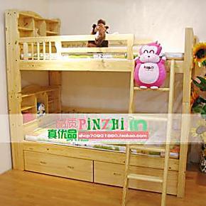 香柏年松木家具  品牌松木家具高低床儿童床 A27儿童书架子母床