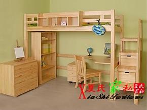 特价实木家具儿童床组合床双层床实木床单人床上下床上下铺高低床