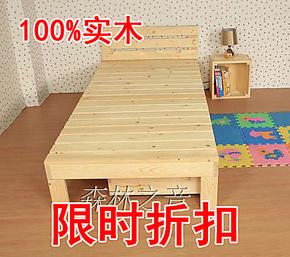 实木家具松木床成人床单人床双人床儿童床实木床高低床1-2米订做