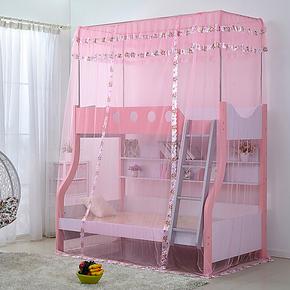 订做儿童 定做双层床 子母床蚊帐 上下铺高低床/连体一体式蚊帐