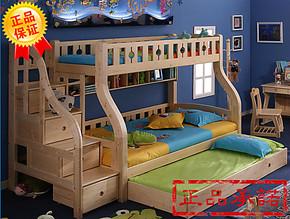 松堡王国双层床 儿童实木床 上下铺 子母床 高低床 SP-C203正品