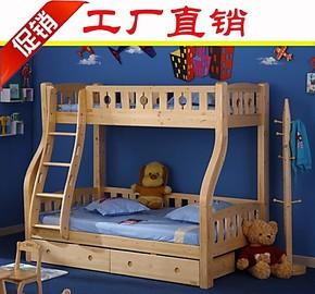松堡王国 环保全实木 进口芬兰松 双层床 儿童床 子母床 高低床