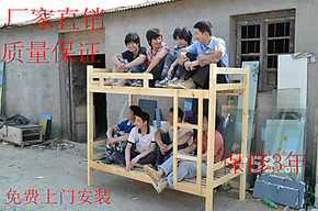 实木上下铺,员工床,木质双层床,学生高低床,儿童母子床,包邮