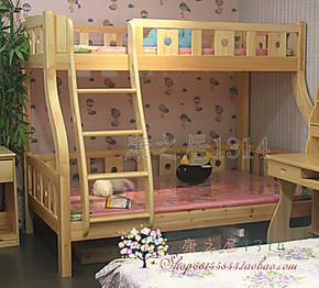 贵人缘G05-2号子母床 高低床 爬梯床 实木松木双层床 特价包邮