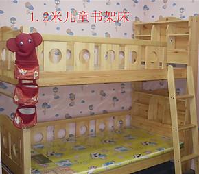 贵人缘同款实木松木家具儿童床双层上下床子母床高低床田园包邮