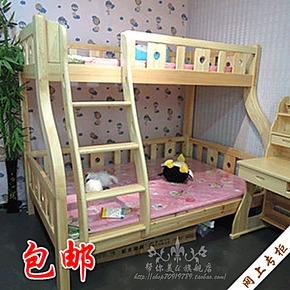 贵人缘 儿童子母床 高低床 爬梯床 实木松木双层床 特价包邮