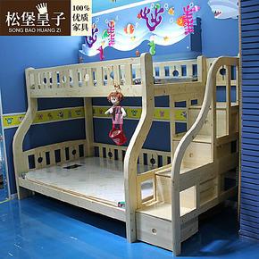 贵人缘富柏世家具 松木儿童床 上下实木子母床 双层床高低床特价