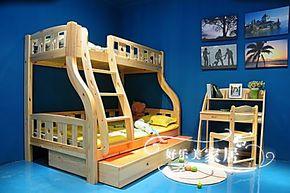 松木家具 贵人缘正品 2号子母床 高低床 双层床 儿童床