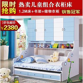 儿童房间家具组合衣柜床多功能1.2米儿童床男孩带护栏高低床858#