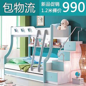包物流儿童双层床上下床 母子床高低床1.2米子母床儿童床1.5米