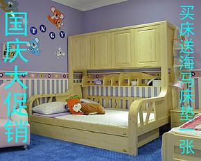 衣柜床 松木衣柜床 组合床 实木双层床  高低床 子母床1.2米1.5米