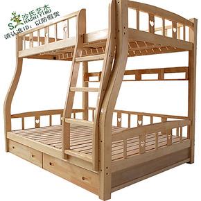 包邮上下床双层实木儿童床床双人床松木现代高低床全套送上下床垫