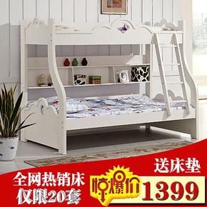 红树林 儿童床高低床 上下子母床多功能组合床双人双层卡通床