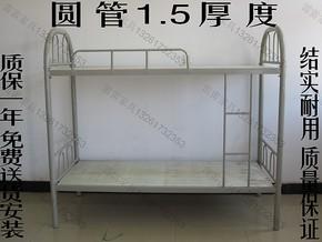 北京特价高低床 高低铺 铁管上下床 双层床 铁床 铁艺上下床193号