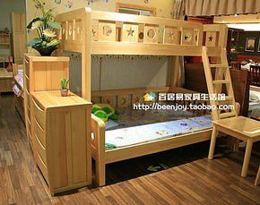 进口松木 全实木儿童上下床双层床 1.35米高低床 松木子母床 A116