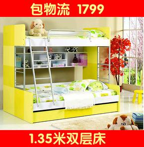儿童床家具套房 组合床 1.35米双层床 高低床 子母床 上下床包邮