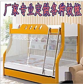 定做蚊帐子母床上下床儿童床蚊帐订做高低床书架款蚊帐双层床包邮